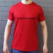 Sheffield United: Bramall Lane Coordinates T-Shirt