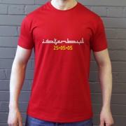 Istanbul 25/05/05 T-Shirt